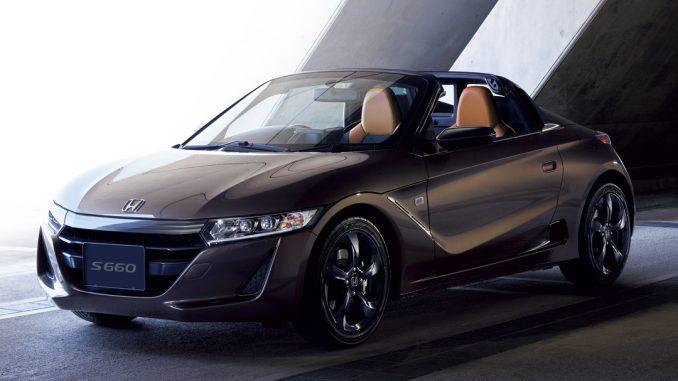 「S660(エスロクロクマル)」に特別仕様車を設定し発売