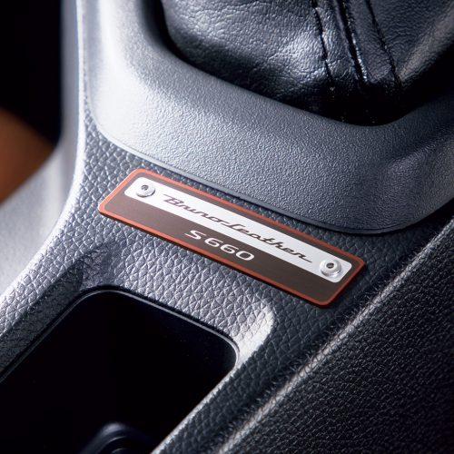 ホンダ・S660 α 特別仕様車/専用アルミ製コンソールプレート