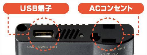 セルスター(CELLSTAR) FTU-150B|使い方 2