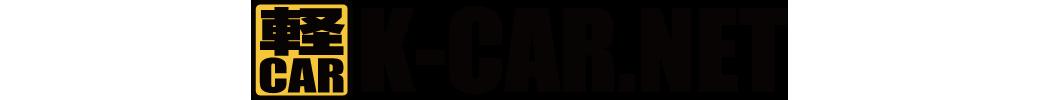 K-CAR.NET
